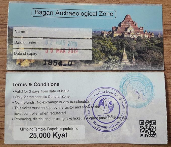 ticket entrada bagan myanmar